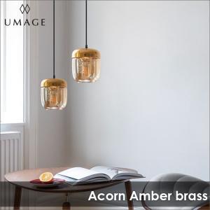 照明 ペンダントライト 1灯 UMAGE Acorn Amber brass ウメイ エイコーン 1灯 VITA ヴィータ 北欧 送料無料 LED電球付※当店限定|decomode