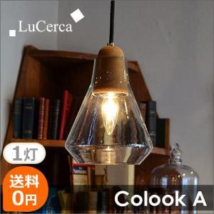 照明 シーリングライト ペンダントライト 1灯 北欧 Colook コルック A Lu Cerca ルチェルカ|decomode