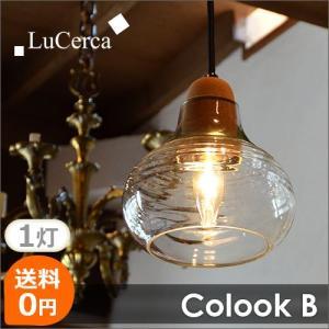照明 シーリングライト ペンダントライト 1灯 北欧 Colook コルック B Lu Cerca ルチェルカ|decomode