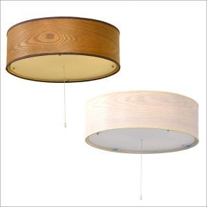 照明 シーリングライト 4灯 北欧 Venir1 ベニー1 Lu Cerca ルチェルカ|decomode|02