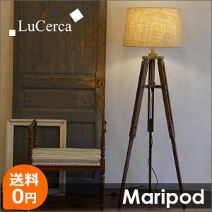 照明 フロアライト スタンドライト 北欧 Maripod マリポッド Lu Cerca ルチェルカ|decomode