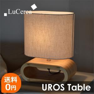 北欧 テーブルライト Lu Cerca UROS Table ルチェルカ ウロステーブル|decomode