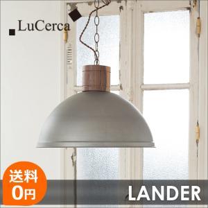 スタイリッシュ ペンダントライト 天井照明 Lu Cerca LANDER 1灯 ルチェルカ ランダー|decomode