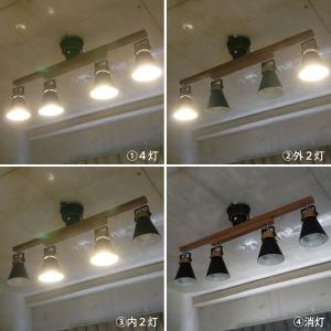 スタイリッシュ シーリングライト スポットライト 天井照明 Lu Cerca SLIDER 4灯 ルチェルカ スライダー リモコン対応 decomode 04