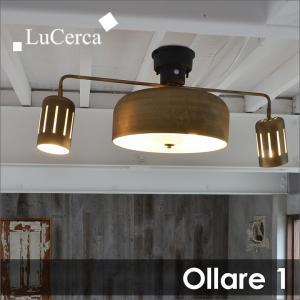 天井照明 シーリングライト 天井照明 Ollare1 オラーレ1 4+2灯シーリングライト|decomode