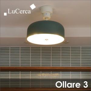 天井照明 Ollare3 オラーレ3 4灯シーリングライト|decomode