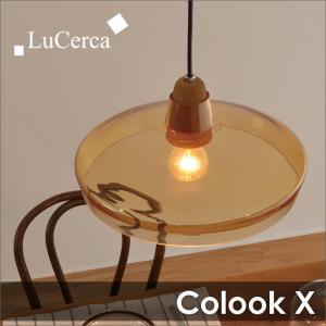 天井照明 ペンダントライト Colook-X decomode