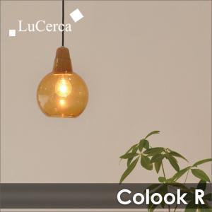 天井照明 ペンダントライト Colook-R|decomode