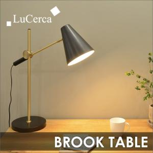 照明 テーブルライト BROOK TABLE ブルック・テーブル|decomode