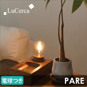 照明 PARE パレ テーブルライト LEDレトロエジソン球付き|decomode