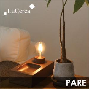 照明 ペンダントライト PARE パレ テーブルライト|decomode