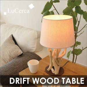 照明 テーブルライト DRIFT WOOD TABLE ドリフトウッド・テーブル|decomode