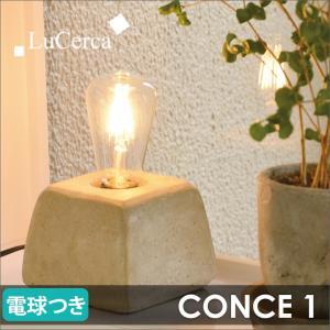 照明 CONCE1 コンセ1 テーブルライト LEDレトロエジソン球付き|decomode