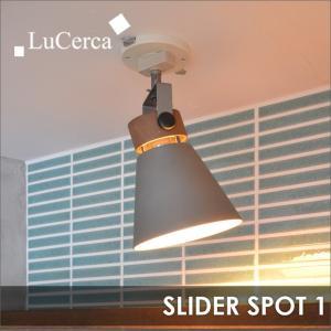 天井照明 SLIDER SPOT1 スライダースポット1 引掛シーリングタイプ|decomode