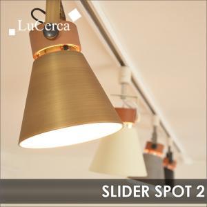 天井照明 SLIDER SPOT2 スライダースポット2 ダクトレールタイプ|decomode