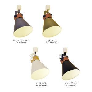 天井照明 SLIDER SPOT2 スライダースポット2 ダクトレールタイプ|decomode|02