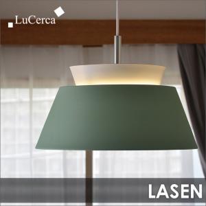 照明 LED対応 LARSEN ラーセン 3灯ペンダントライト decomode