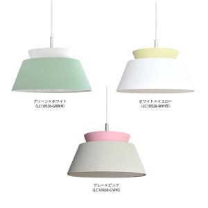 照明 LED対応 LARSEN ラーセン 3灯ペンダントライト|decomode|02