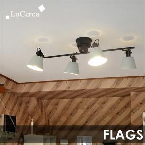 照明 LED対応 FLAGS フラッグス 4灯シーリングライト|decomode