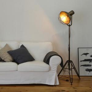 照明 LED対応 FAVET ファヴェット フロアライト|decomode|03