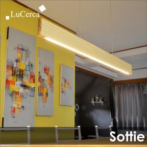 照明 LED対応 Sottie ソティー LEDペンダントライト|decomode