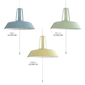 照明 LED対応 COMMY-3 コミー3 3灯ペンダントライト|decomode|02