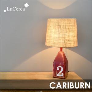 照明 LED対応 CARIBURN カリバーン テーブルライト|decomode