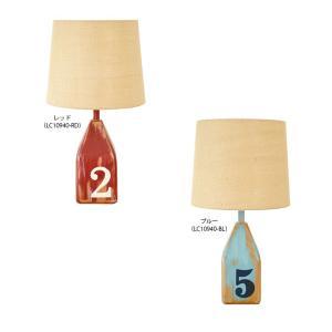 照明 LED対応 CARIBURN カリバーン テーブルライト|decomode|02