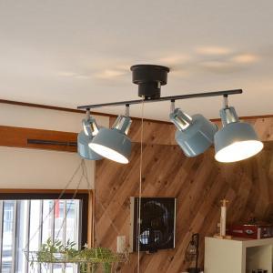 照明 LED対応 COMMY-4 コミー4 4灯シーリングライト|decomode|03