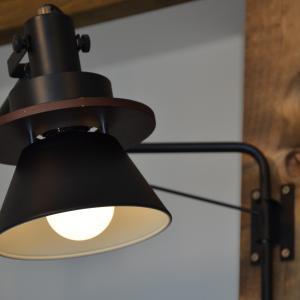 照明 CERON セロン 1灯アームブラケット|decomode|06