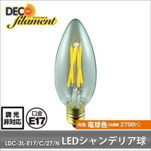 高品質 調光非対応 LED電球 電球色 クリアタイプ E17・25W相当 デコフィラメント・ベーシック キャンドル・クリアガラス LDC3L-E17/C/27/N|decomode