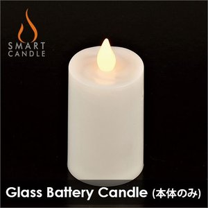 LEDキャンドル 電池式 キャンドルライト単品 Smart Candle グラスバッテリーキャンドル|decomode