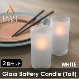 LEDキャンドル 電池式 グラス+LEDキャンドル2個セット Smart Candle グラスバッテリーキャンドル|decomode