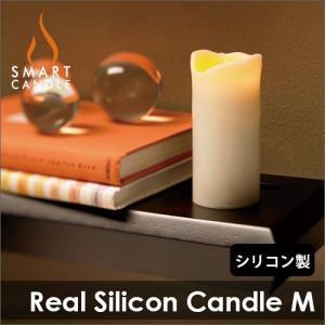 LEDキャンドル 電池式 シリコン製 Smart Candle リアルシリコンキャンドル|decomode