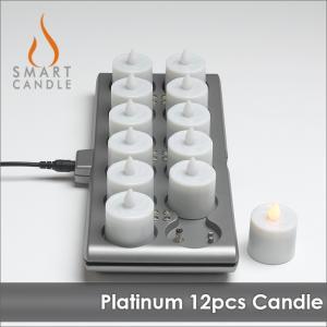 LEDキャンドル 充電式 Smart Candle プラチナ 12ピース充電キャンドルセット decomode