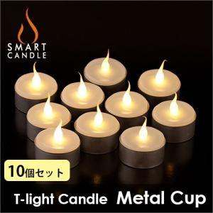 LEDキャンドル 電池式 Smart Candle ティーライト・キャンドル(メタルカップ入)10個 まとめ買い|decomode