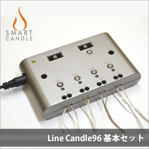 Line Candle96 基本セット キャンドル別売|decomode