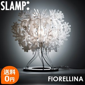 照明 スタンドライト テーブルライト SLAMP FIORELLINA スランプ フィオレリーナ Designed by Nigel Coates|decomode