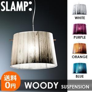 照明 シーリングライト ペンダントライト SLAMP WOODY PENDANT スランプ ウッディ Designed by Luca Mazza decomode