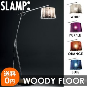 照明 スタンドライト フロアライト SLAMP WOODY FLOOR スランプ ウッディ フロアランプ Designed by Luca Mazza decomode