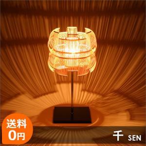照明 テーブルライト スタンドライト 1灯 おしゃれ 和風 ミッドセンチュリー モダン LED電球 対応 送料無料 線 sen 照明作家 谷俊幸|decomode