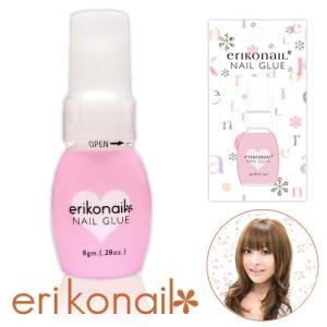 [ネコポス 送料無料]ネイルグルー(ENG-1) erikonail(エリコネイル)ネイル用品