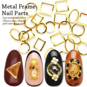 [ゆうパケット 送料無料] メタルフレームパーツ[ゴールド/シルバー] 選べる5種 5個入 カーブ付フラットタイプ ジェルネイルレジンパーツにも