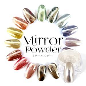 【特徴】 『ミラーパウダー』 ベース+パウダーで無限大に楽しむことのできる新感覚のネイルアート用品で...