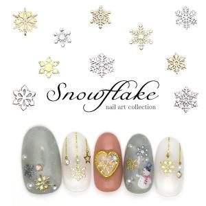 【特徴】 極薄メタルプレートタイプに『スノーフレーク』が登場! 雪の結晶が10種類×5枚の合計50枚...