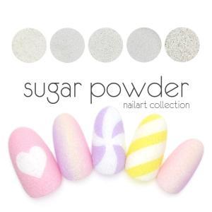 [ネコポス 送料無料]シュガーパウダー(約2g入り)全5色 シュガー 砂糖 粉 ネイルアート アート...