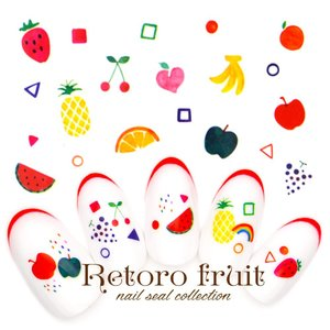 レトロフルーツシール [m+277] フルーツ 果物 レトロ...
