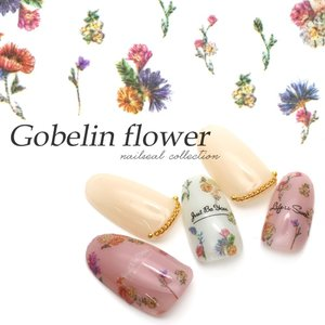特徴 ゴブラン織りのようなフラワーシール 華奢で可愛い清楚爪に〇゜  シートが薄いのでジェルの埋め込...