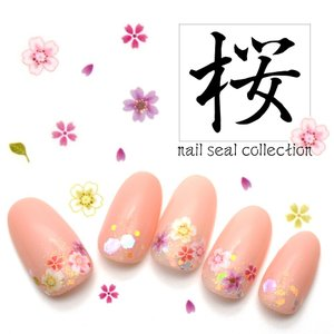 【特徴】  とても優しい雰囲気の桜柄ネイルシール 埋め込み用で厚みの全くない、ウォーターシールタイプ...