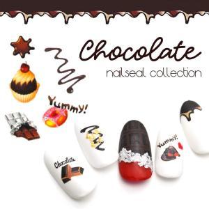【DM便送料無料】チョコレートネイルシール[タイプA/タイプ...